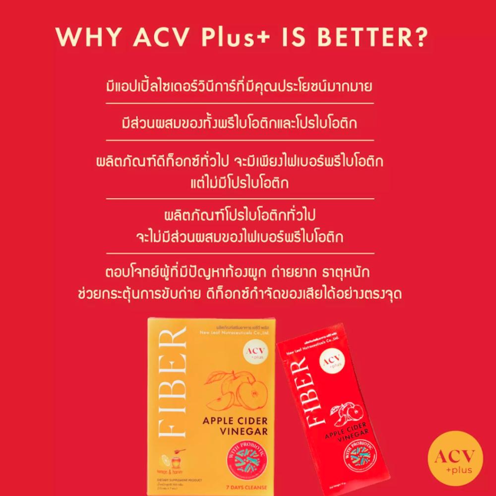 acv-plus-probiotic-detox-11.png