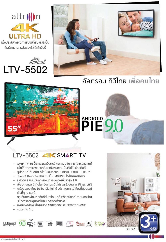 01-ltv-5502-5.jpg