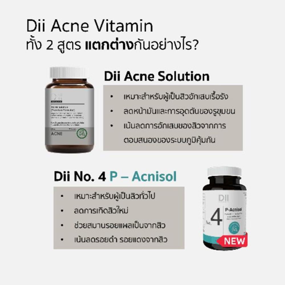 02-dii-supplement-diino-4-acne-9.jpg