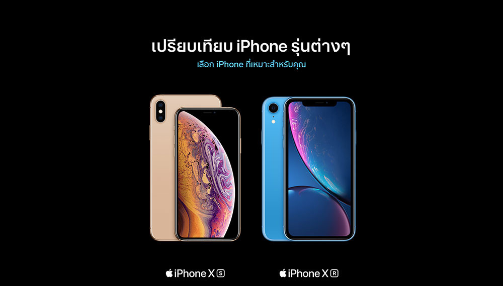 iphone-xr-detial-2_09.jpg