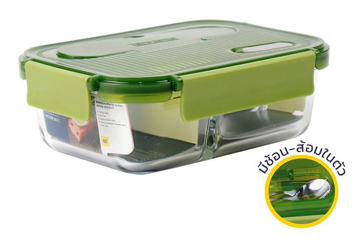 08---6093-box-glass---green-1.jpg