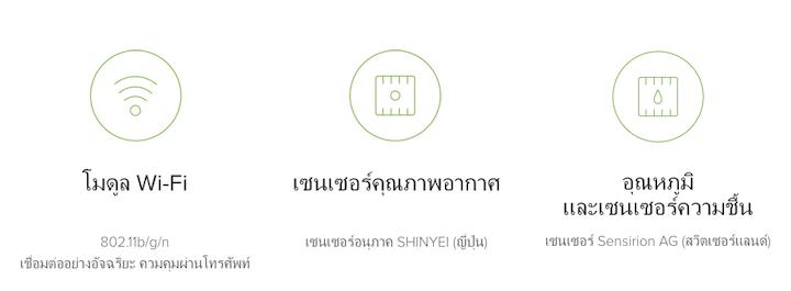 01-2h-mi-air-purifier-2h-59.png