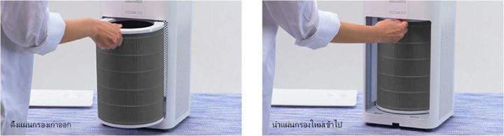 01-2h-mi-air-purifier-2h-39.jpg
