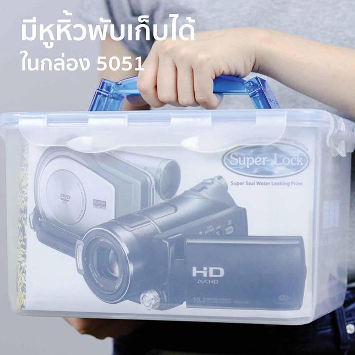 01---5051-s20-box-set-20-pcs-5.jpg