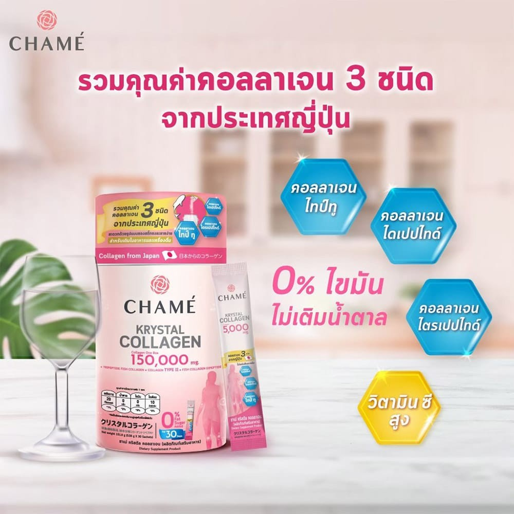 01-chame-krystal-collagen-11.jpg