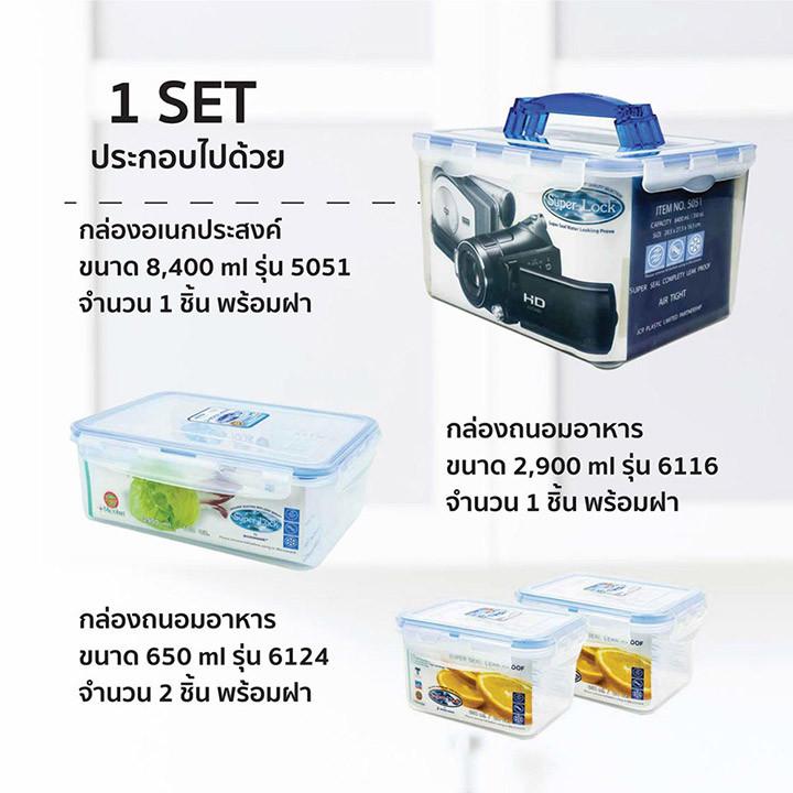 01---5051-s20-box-set-20-pcs-3.jpg