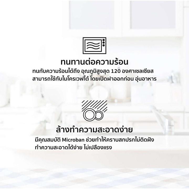 13-super-lock-%E0%B8%81%E0%B8%A5%E0%B9%8