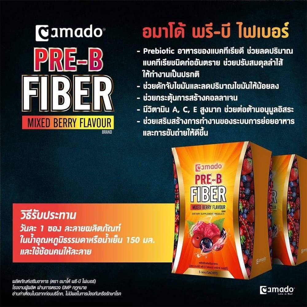 04-05-amado-pre-b-fiber.jpg