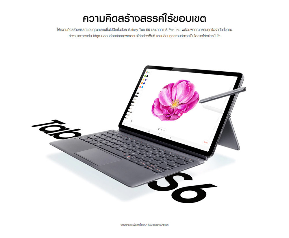 content-image-galaxy-tab-s6_2.jpg