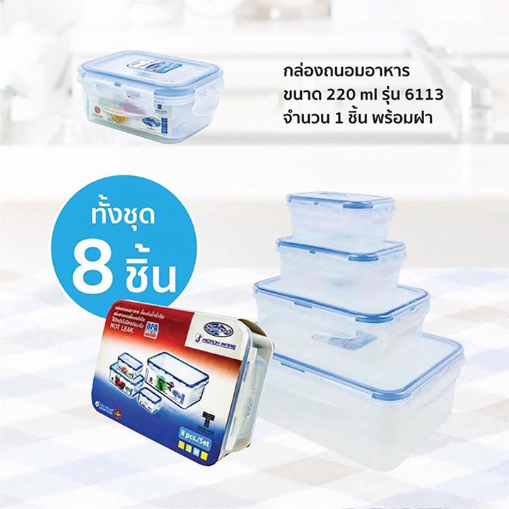 02---6116-s8-box-set-8-pcs-5.jpg