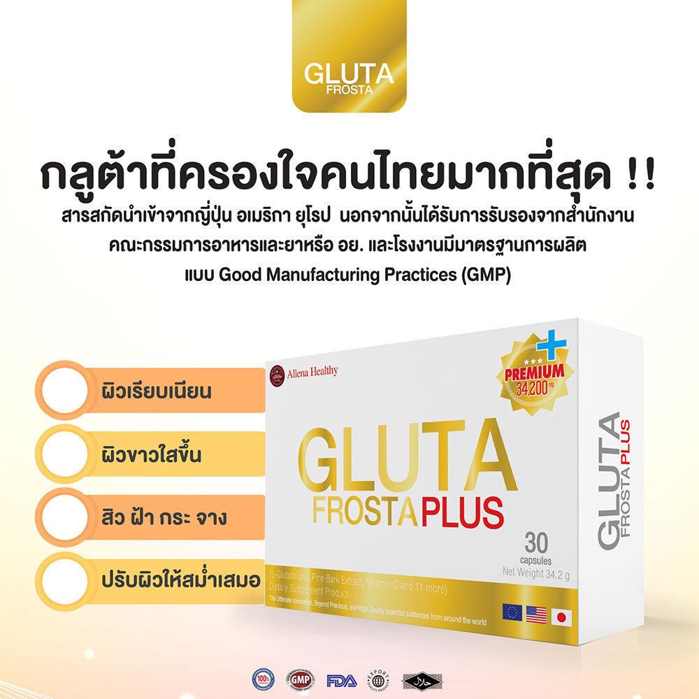 06-glutafrostaplus-3.jpg