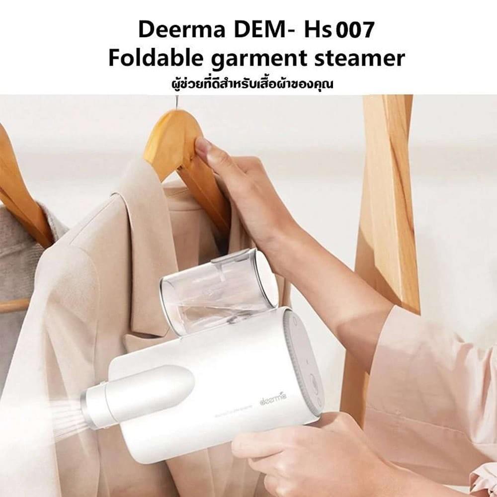 01-deerma-drm-hs007-2.jpg