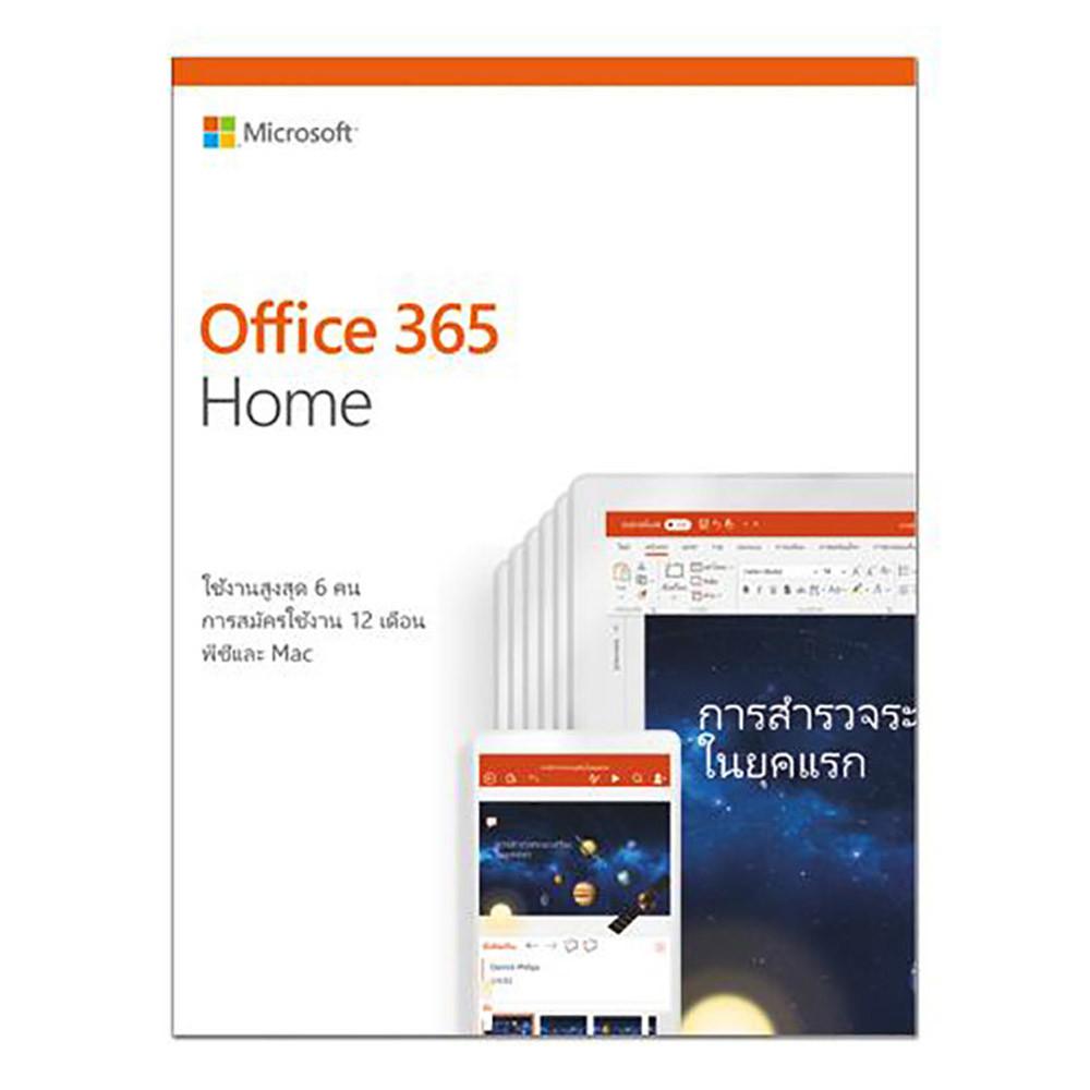 01---6gq-00968-office-365-home-3.jpg