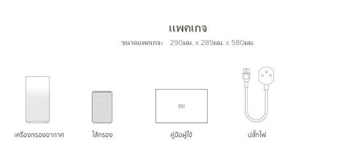 01-2h-mi-air-purifier-2h-55.jpg