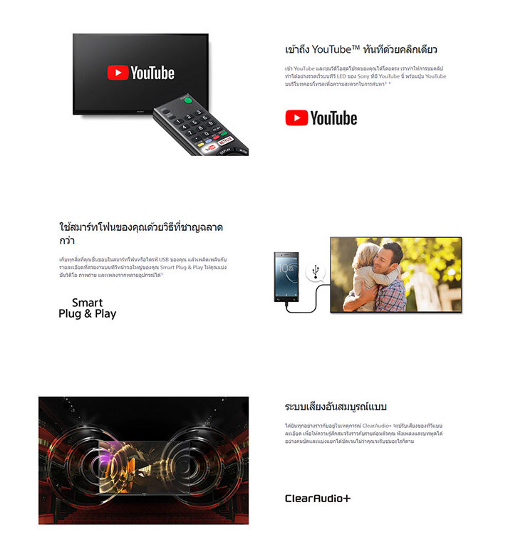 01-55x7000g-sony-4k-ultra-hd-smart-tv-%E