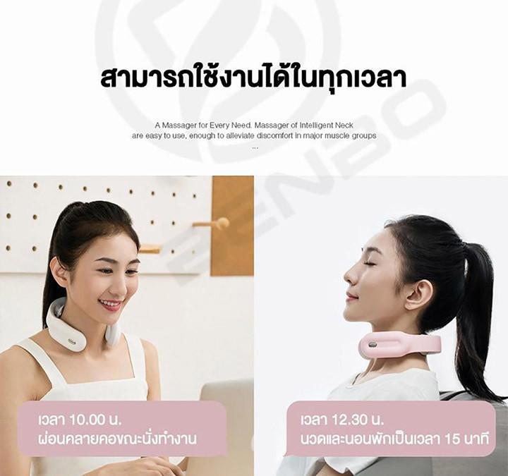 01---med-0001m-smart-shoulder-massager-1