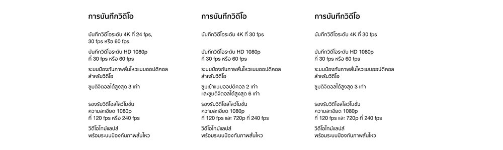 th_r1246_compare-_25.jpg