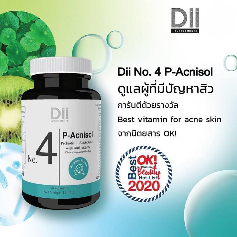 02-dii-supplement-diino-4-acne-3.jpg