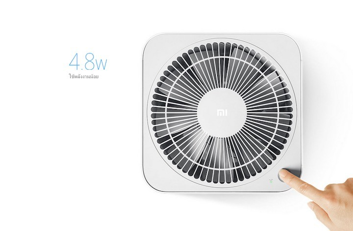 01-2h-mi-air-purifier-2h-65.jpg