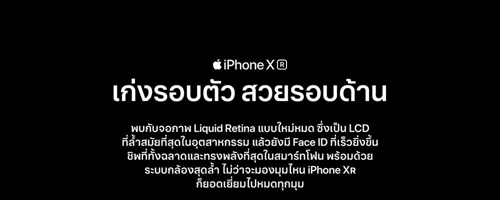 iphone-xr-detial-1_01.jpg