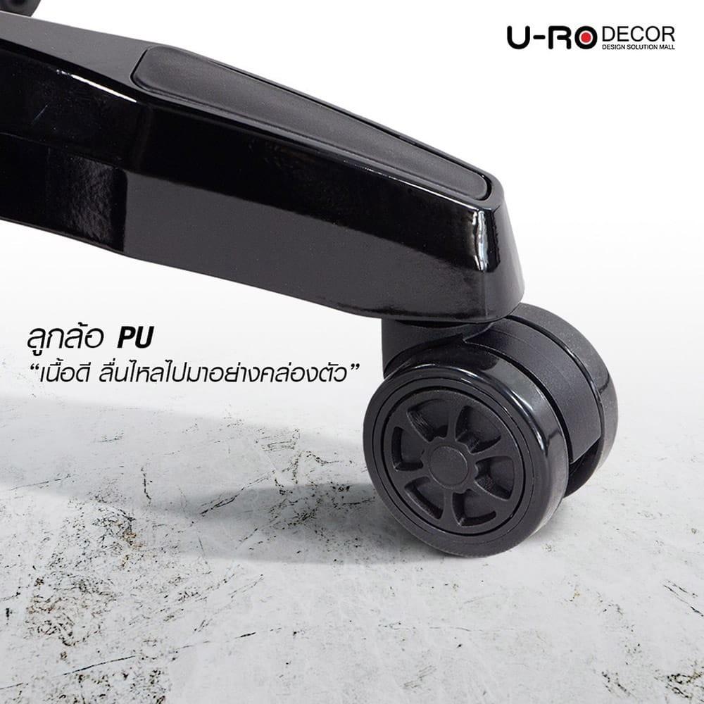 01-u-ro_decor-uro-robotblack-7.jpg