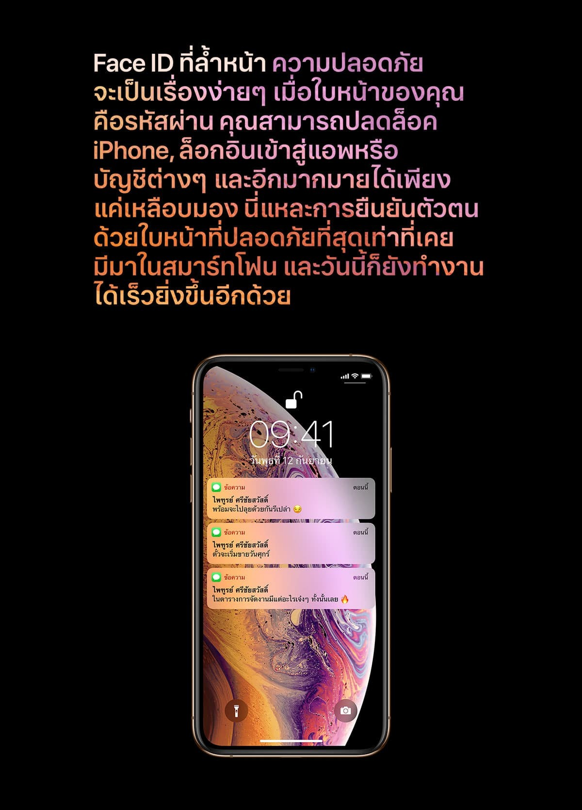 iphone-xs-detail-1_06.jpg