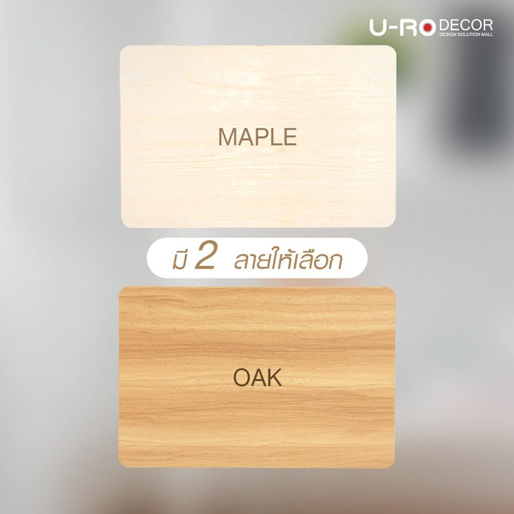 04-u-ro_decor-uro-fox2053-c-3.jpg