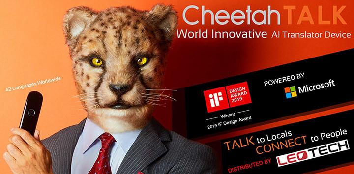 cheetah-cheetah-talk-%E0%B9%80%E0%B8%84%