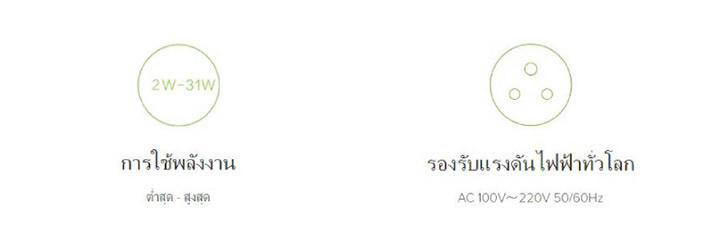 01-2h-mi-air-purifier-2h-54.jpg