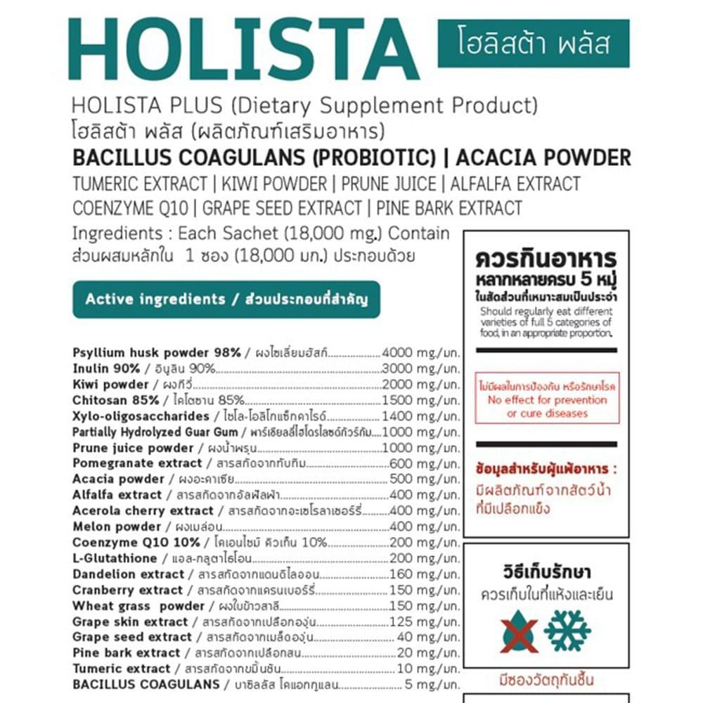 m7-holistadetoxusafiber.jpg