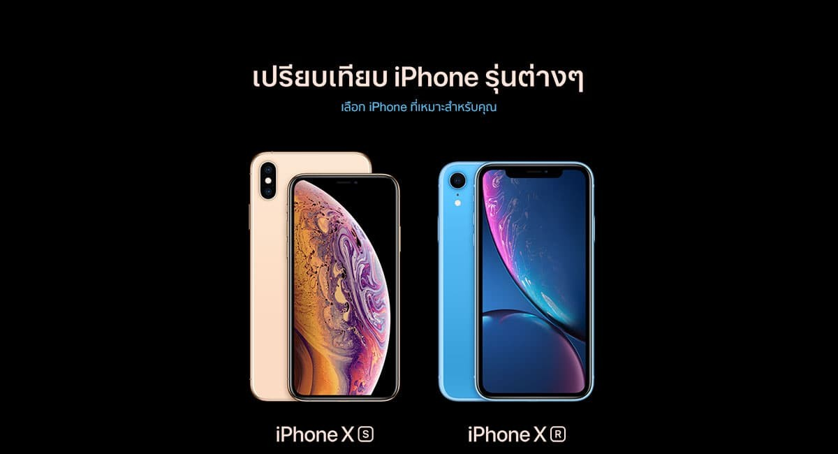 iphone-xs-detail-3_03.jpg