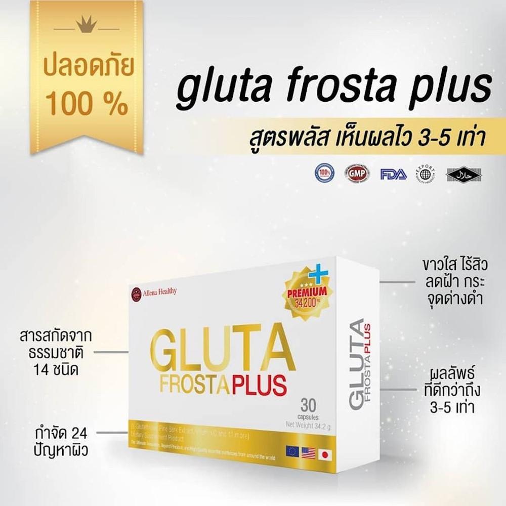 06-glutafrostaplus-2.jpg