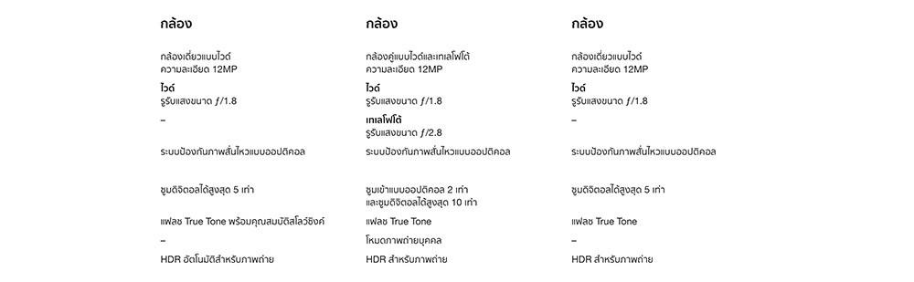 th_r1246_compare-_24.jpg