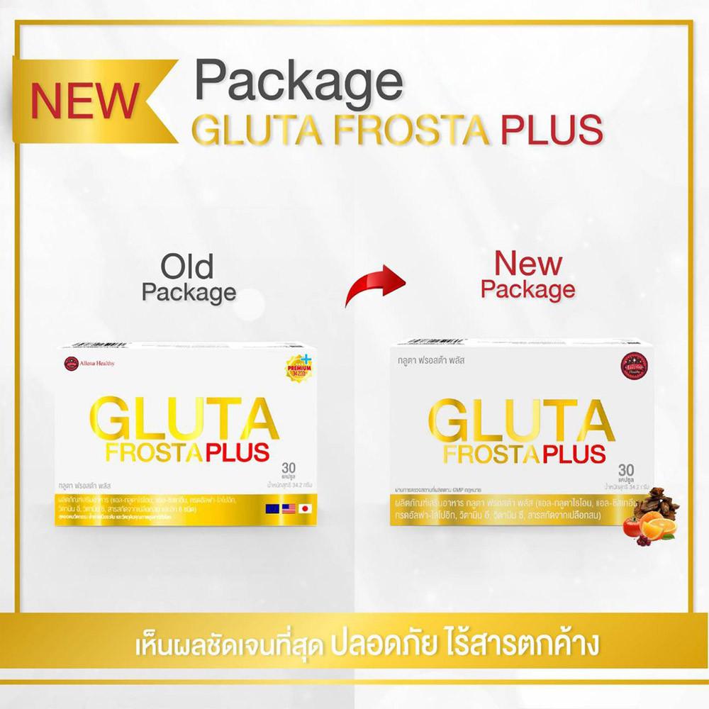 06-glutafrostaplus-1.jpg