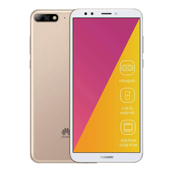17-huawei-y7-pro-2018---gold.jpg