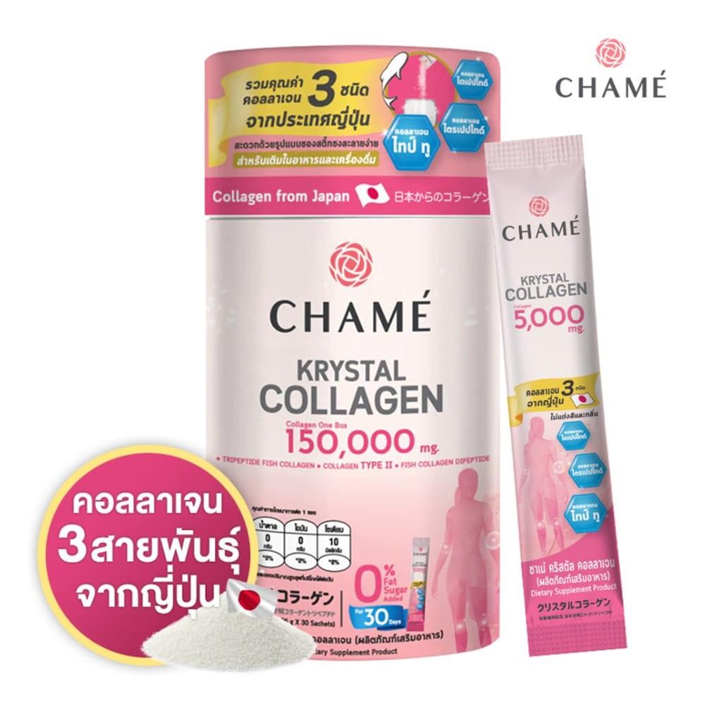 01-chame-krystal-collagen-1.jpg