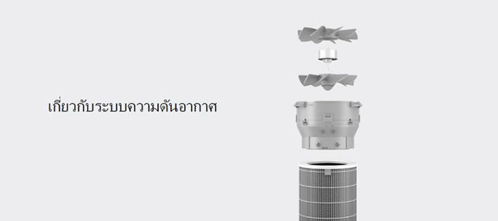 01-2h-mi-air-purifier-2h-20.jpg