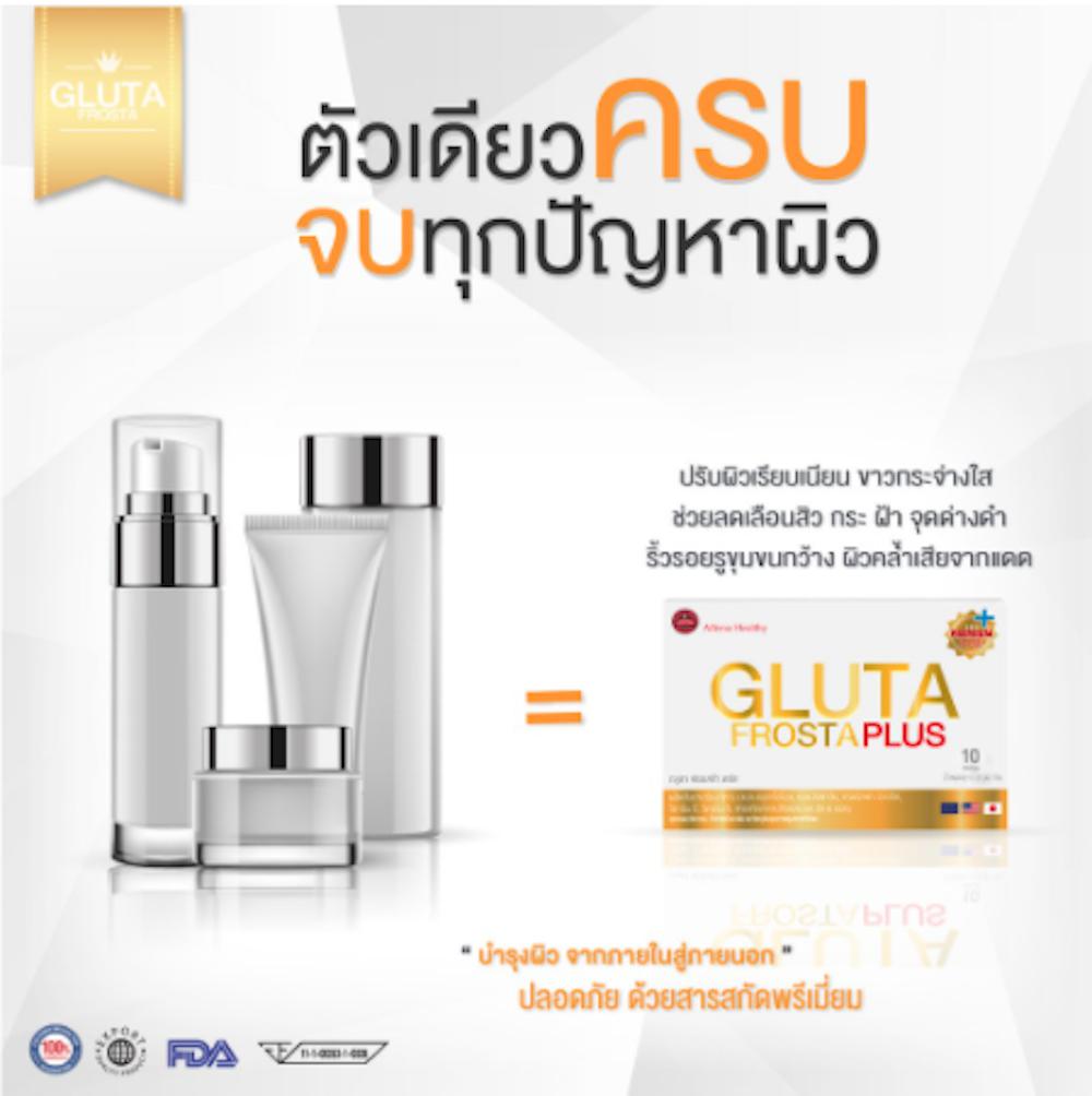 06-glutafrostaplus-6.png