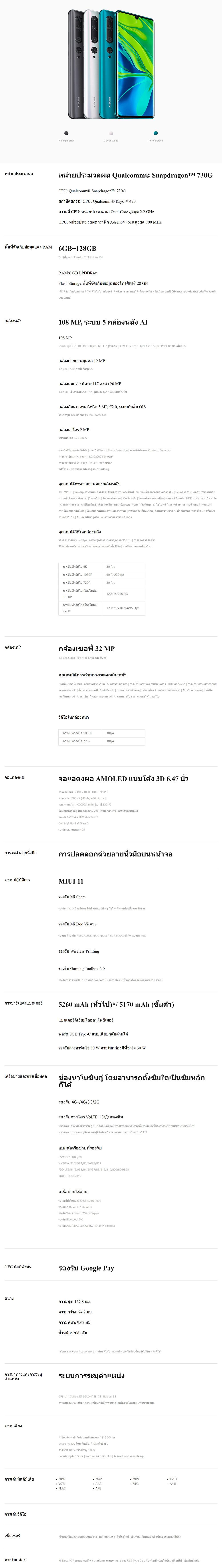 02-xmi-6941059634393-6.jpg