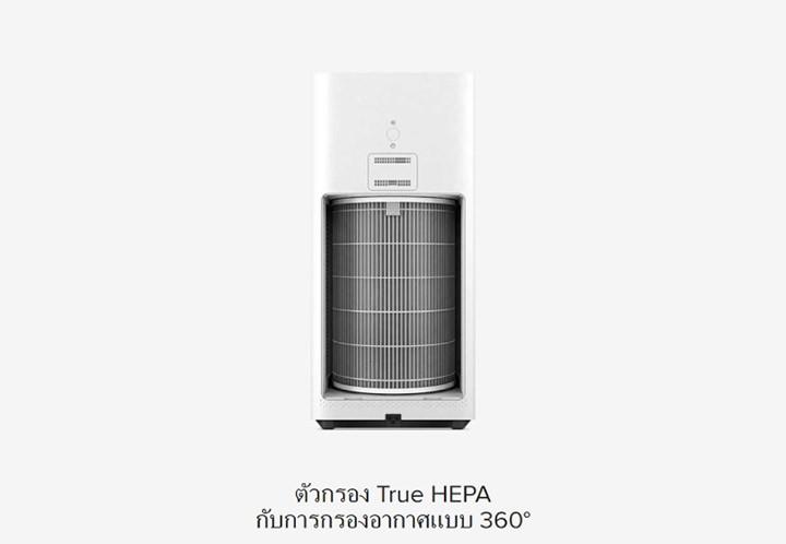 01-2h-mi-air-purifier-2h-9.jpg