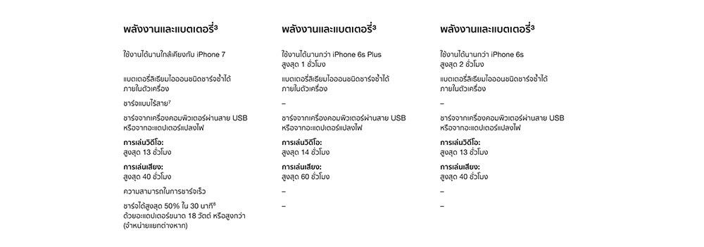 th_r1246_compare-_28.jpg