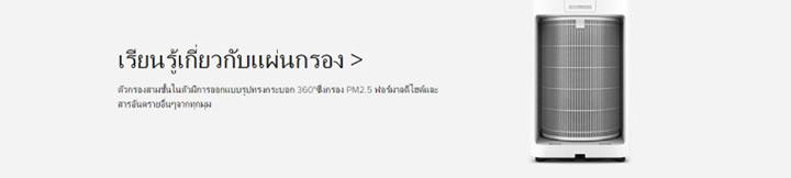 01-2h-mi-air-purifier-2h-27.jpg