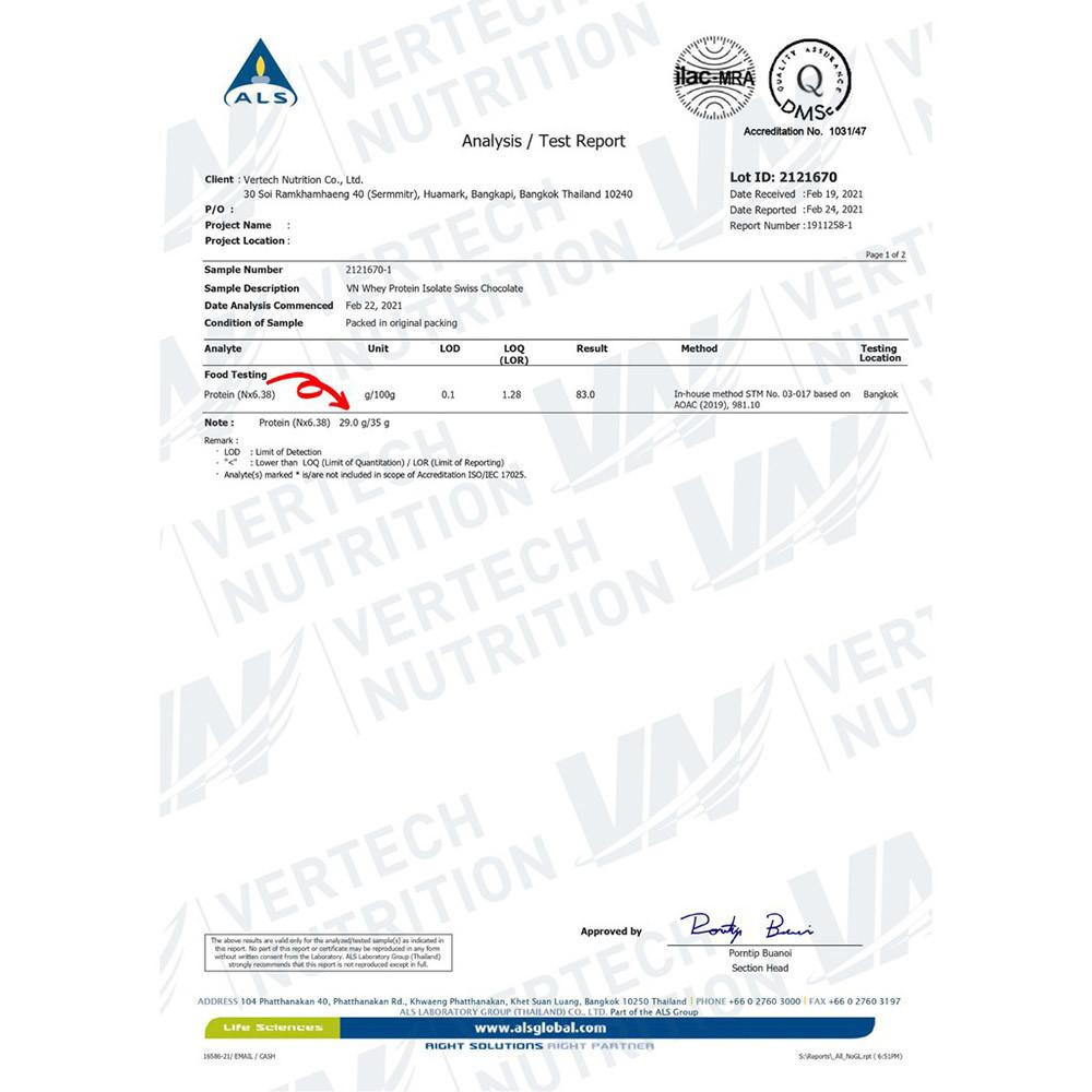 03-vertech-nutrition-wpi001co-c-10.jpg