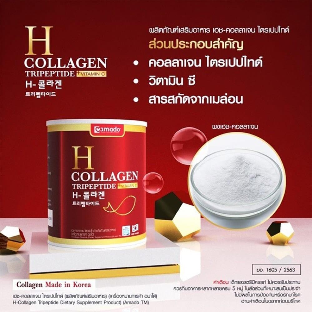 06-amado-h-collagen-8.jpg