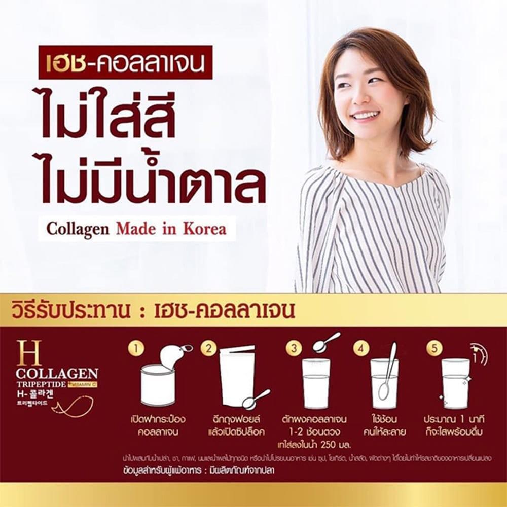06-amado-h-collagen-6.jpg
