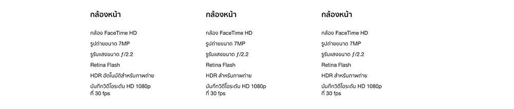 th_r1246_compare-_26.jpg