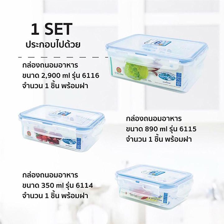 02---6116-s8-box-set-8-pcs-4.jpg