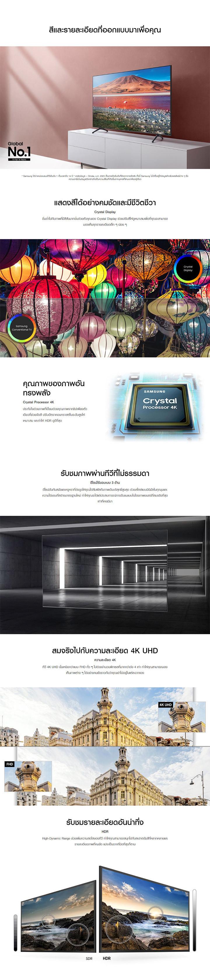 17-ua43tu7000kxxt-feature_1.jpg