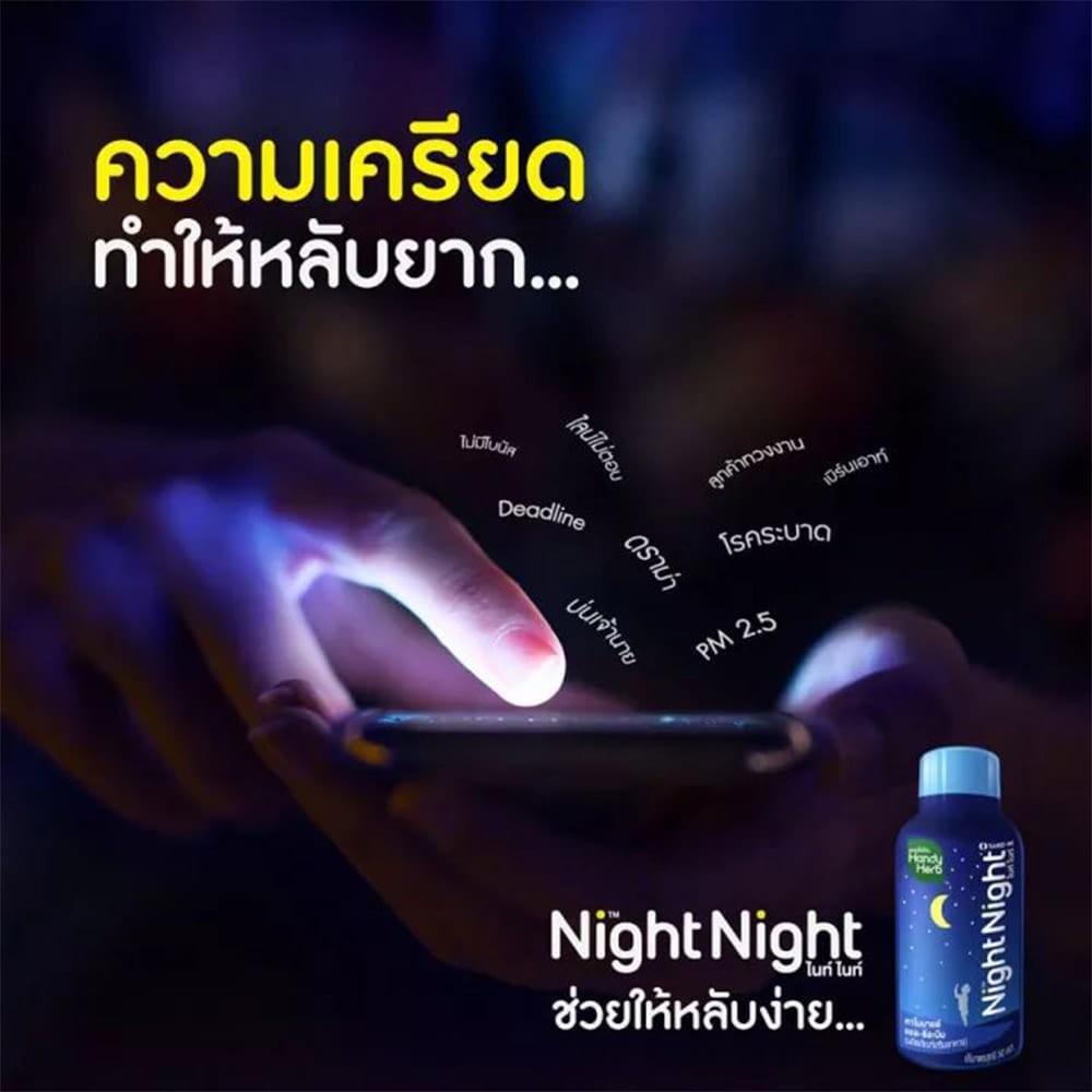 05-handyherb-nightnightshot-12-3.jpg