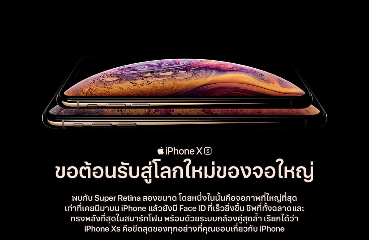 iphone-xs-detail-1_01.jpg